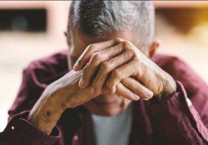 شناخت سو استفاده از سالمند